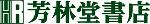 logo_horindo